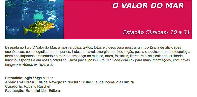 o-valor-do-mar-metro-clinicas